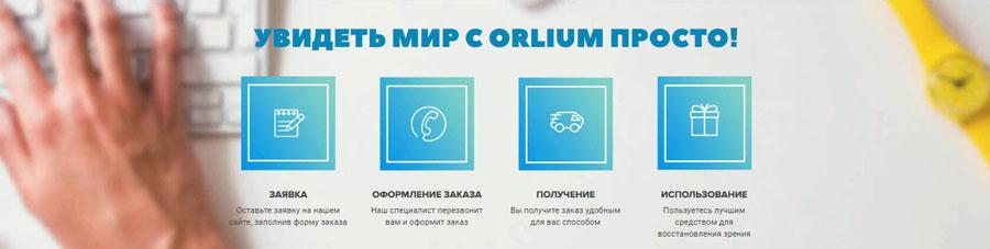 Orlium6